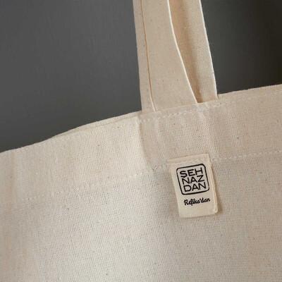 Boyanabilir Alışveriş Çantası - Thumbnail